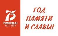 баннер год памяти и славы
